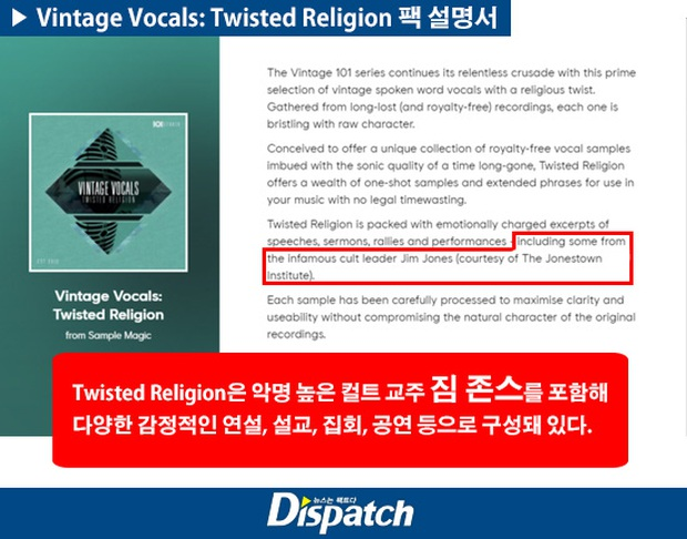 Dispatch vào cuộc vụ lùm xùm của SUGA (BTS): Công ty và nghệ sĩ tuyên bố không biết về kẻ thảm sát 900 người, nhưng có thực sự là như vậy? - Ảnh 6.