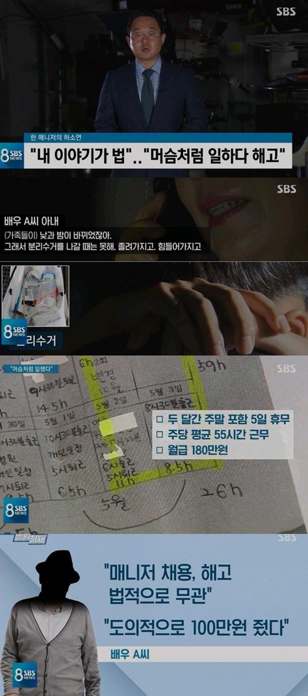 NÓNG: SBS bóc trần bê bối ông nội quốc dân Gia đình là số 1 Lee Soon Jae, Bộ Lao động phải vào cuộc điều tra - Ảnh 6.