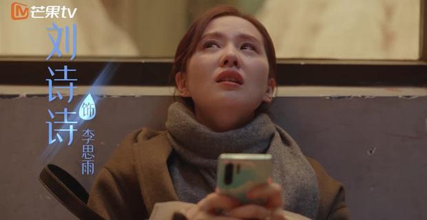 Đại tiệc visual phim Trung tháng 7: Đại thần Dương Dương đến chị đẹp Lưu Thi Thi rủ nhau cùng comeback - Ảnh 3.