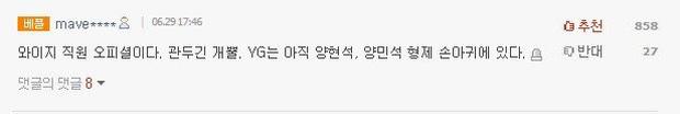 Giữa lúc BLACKPINK giải cứu cả YG, bố Yang Hyun Suk bị nghi chiêu trò: Tuyên bố rời YG nhưng vẫn thâu tóm thế lực đằng sau? - Ảnh 4.