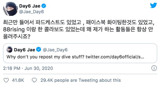 Thành viên DAY6 nhà JYP bất ngờ tố công ty đối xử bất công so với các thành viên khác trong nhóm, fan tưởng giận hờn vu vơ ai ngờ căng thật! - Ảnh 2.
