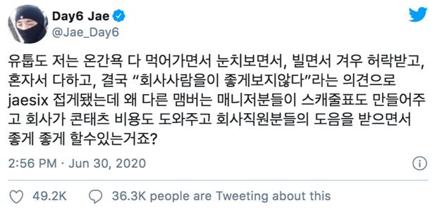 Thành viên DAY6 nhà JYP bất ngờ tố công ty đối xử bất công so với các thành viên khác trong nhóm, fan tưởng giận hờn vu vơ ai ngờ căng thật! - Ảnh 3.