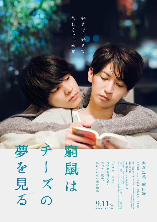 Nhật Bản gia nhập đường đua phim đam mỹ, bất ngờ tung loạt dự án khủng khiến hủ nữ sướng muốn xỉu - Ảnh 10.