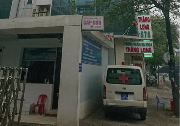 TP.HCM: Phòng khám từng có bác sĩ Trung Quốc bị phạt 52 triệu đồng vì chữa bệnh có mục đích vụ lợi - Ảnh 1.