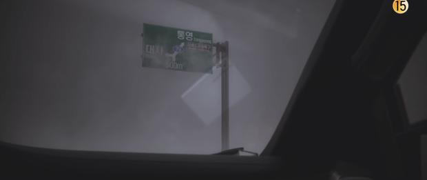 Secret Forest 2 tung teaser trở lại, NSX trùm sò tiết lộ mỗi một cảnh nhưng vẫn đủ gây rợn người - Ảnh 2.