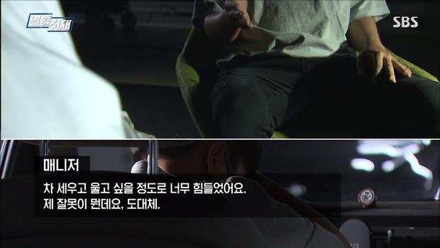 NÓNG: SBS bóc trần bê bối ông nội quốc dân Gia đình là số 1 Lee Soon Jae, Bộ Lao động phải vào cuộc điều tra - Ảnh 4.