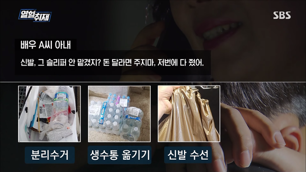 NÓNG: SBS bóc trần bê bối ông nội quốc dân Gia đình là số 1 Lee Soon Jae, Bộ Lao động phải vào cuộc điều tra - Ảnh 3.