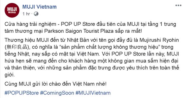 HOT: Muji sắp mở store đầu tiên tại Việt Nam thật rồi, còn chung 1 địa điểm với Uniqlo nữa này - Ảnh 1.