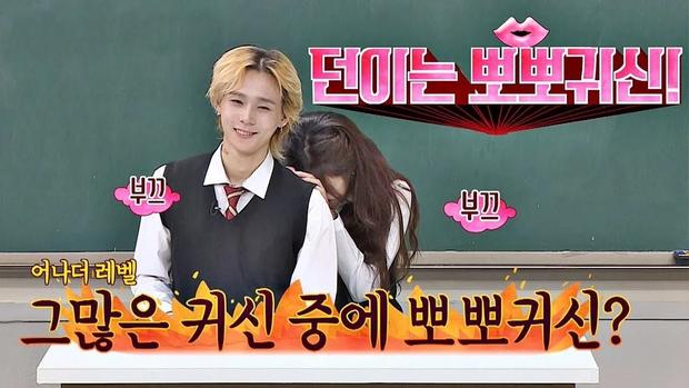 Người khác né vội, riêng 5 cặp đôi sao Hàn này lại kể cho cả thế giới nghe: Couple Hyuna và Heechul - Momo bá đạo nhất! - Ảnh 13.