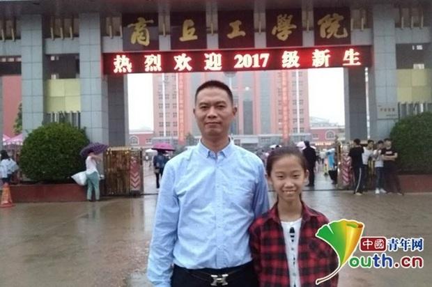 10 tuổi đã vào đại học nhưng 1 năm sau cô bé này gặp phải cái kết buồn, đáng nói nhất là thái độ của người bố - Ảnh 1.