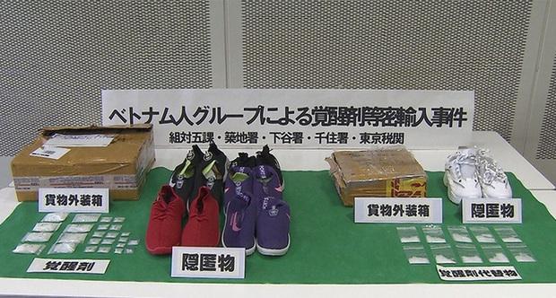 Nhật bắt nhóm người Việt buôn ma túy qua bưu điện trị giá 6 triệu yen - Ảnh 2.