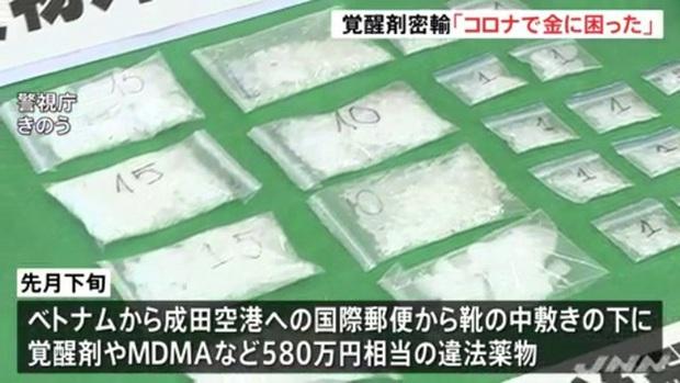 Nhật bắt nhóm người Việt buôn ma túy qua bưu điện trị giá 6 triệu yen - Ảnh 3.
