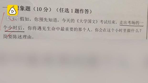 Yêu cầu học trò tưởng tượng có phép tàng hình, thầy giáo bất ngờ nhận câu trả lời có 1-0-2 - Ảnh 1.