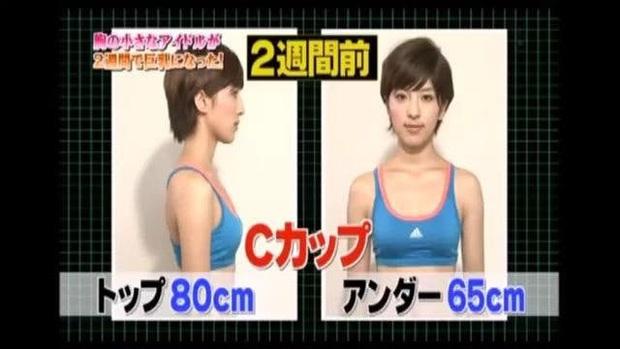 Tăng size áo ngực chỉ sau 14 ngày nếu bạn thử ngay 3 động tác này - Ảnh 9.