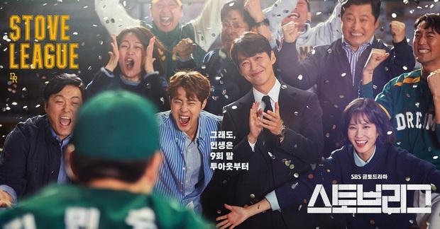 Vượt mặt cả Crash Landing on You, phim bóng chày Hot Stove League có gì hay mà lại ẵm giải bự ở Baeksang 2020? - Ảnh 4.
