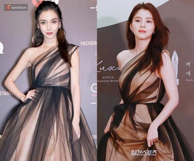 Tỏa sáng như nữ thần tại Baeksang 2020 nhưng ai ngờ tiểu tam hot nhất màn ảnh Hàn diện lại váy cũ Angela Baby từng mặc từ 2 năm trước - Ảnh 8.