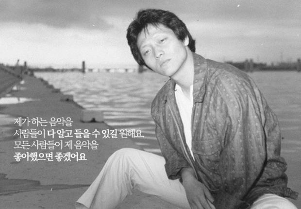 Nóng: Song Joong Ki rút khỏi dự án Season of You and Me, lí do ai cũng gật gù thông cảm - Ảnh 3.