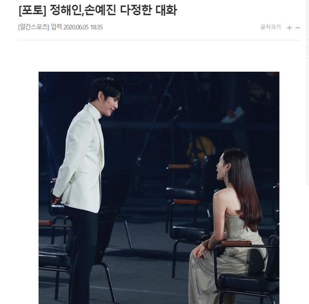 Tưởng tránh Hyun Bin để ra góc riêng với Jung Hae In, ai dè Son Ye Jin vẫn ngó lơ: Chân tình thiếu được nhưng chân mày thì không - Ảnh 9.
