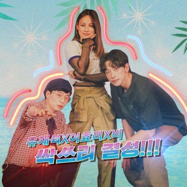 Nghe chị đại Lee Hyo Ri đọc rap Boombayah xong, Jennie và Lisa (BLACKPINK) chắc phải khóc thét - Ảnh 4.