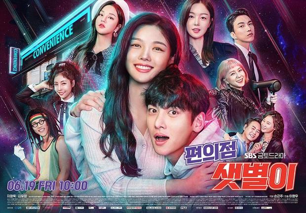 Phim mới của Ji Chang Wook - Kim Yoo Jung tung poster đầy màu sắc, fan ồ ạt đòi thuốc trợ tim vì visual cực đỉnh - Ảnh 1.