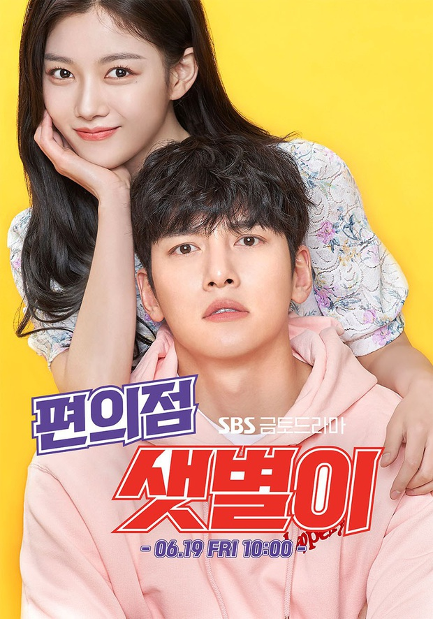 Phim mới của Ji Chang Wook - Kim Yoo Jung tung poster đầy màu sắc, fan ồ ạt đòi thuốc trợ tim vì visual cực đỉnh - Ảnh 2.