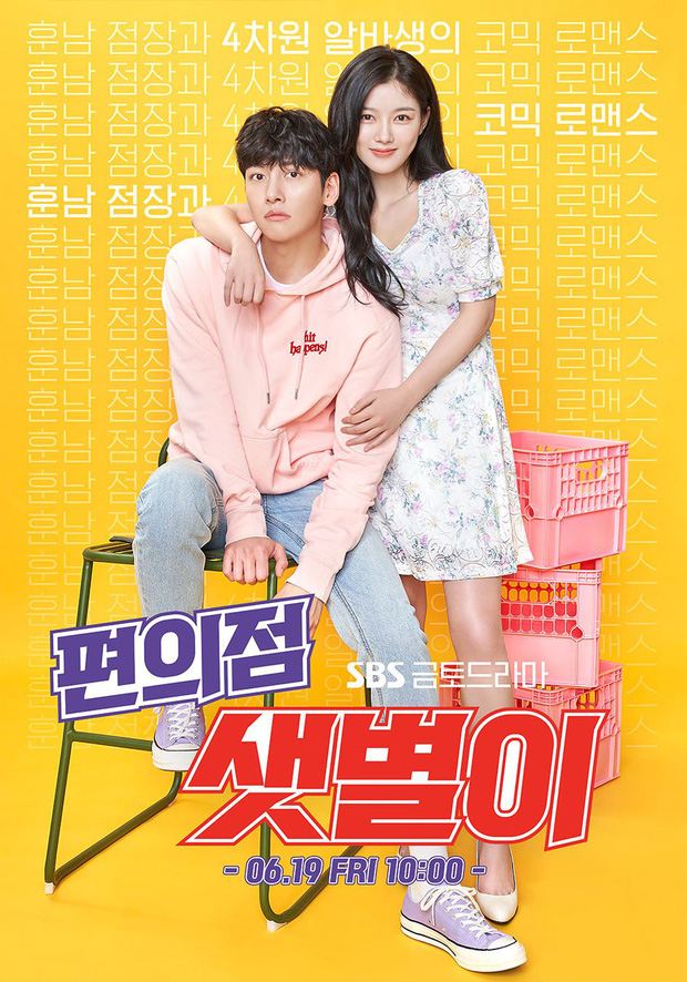 Phim mới của Ji Chang Wook - Kim Yoo Jung tung poster đầy màu sắc, fan ồ ạt đòi thuốc trợ tim vì visual cực đỉnh - Ảnh 3.