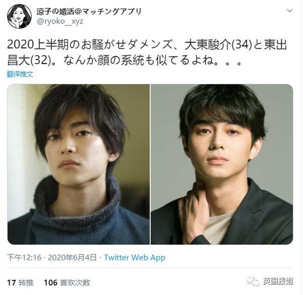 Drama ngoại tình rúng động Nhật Bản: Mỹ nam nổi tiếng lộ cuộc sống hôn nhân bí mật với tình tiết khiến netizen ngã ngửa - Ảnh 2.