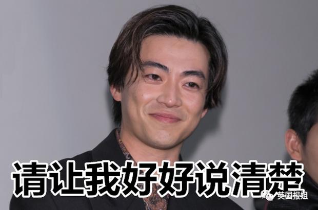 Drama ngoại tình rúng động Nhật Bản: Mỹ nam nổi tiếng lộ cuộc sống hôn nhân bí mật với tình tiết khiến netizen ngã ngửa - Ảnh 5.