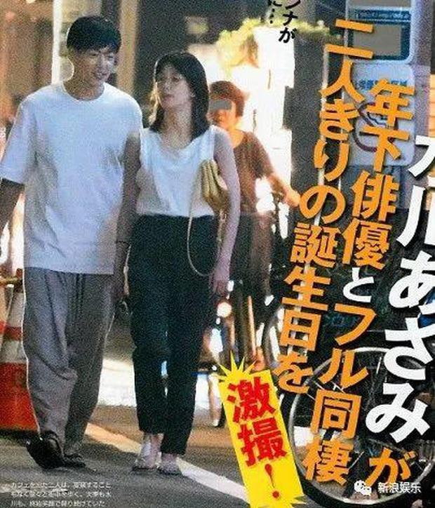 Drama ngoại tình rúng động Nhật Bản: Mỹ nam nổi tiếng lộ cuộc sống hôn nhân bí mật với tình tiết khiến netizen ngã ngửa - Ảnh 10.
