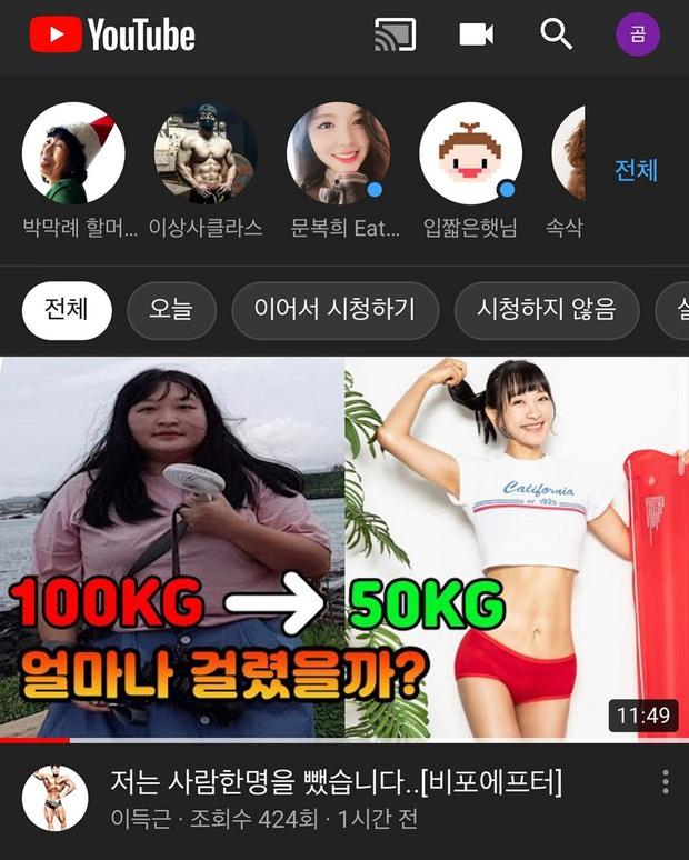 Từng béo ú na ú nần khi chạm ngưỡng 101kg, gái xinh xứ Hàn hé lộ bí quyết giảm 49kg sau hơn 1 năm khiến ai nấy đều bái phục - Ảnh 3.