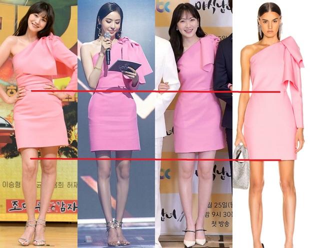 Dù cao hay thấp thì các sao Hàn đều xài chung một chiêu để trang phục tôn dáng, bảo sao nhìn ai cũng dáng đẹp nuột nà - Ảnh 1.