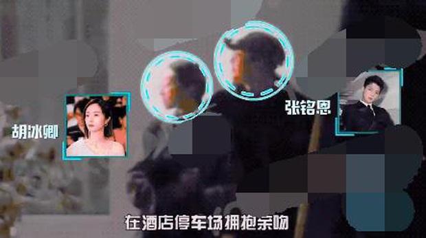 Chia tay mỹ nhân Chân Hoàn truyện được 6 tháng, Trương Minh Ân bị bắt gặp khóa môi tình cũ nam thần Đông Cung - Ảnh 2.