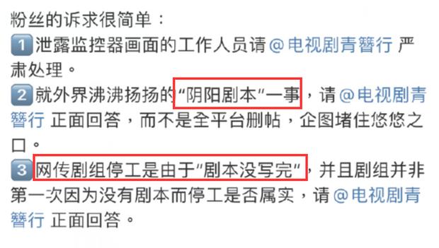 Sau hỗn chiến giành vai với Ngô Diệc Phàm, động thái dỗ dành fan của Dương Tử có cứu nổi Thanh Trâm Hành? - Ảnh 8.