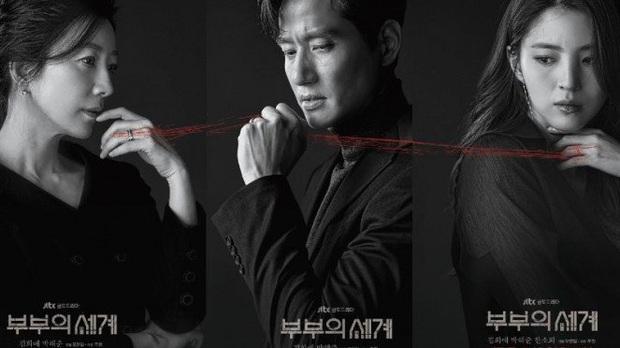 Phim mới của JTBC được netizen ví với SKY Castle và Thế Giới Hôn Nhân, rating sương sương phải 15% - Ảnh 3.
