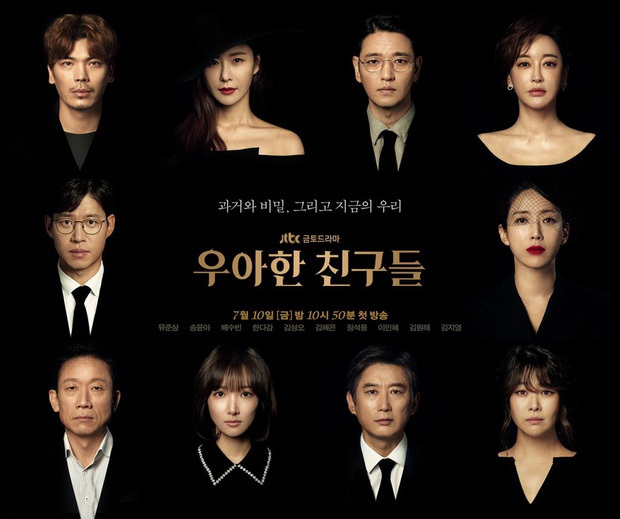 """JTBC's upcoming drama """"Elegant Friends"""" has not been on air, compared to """"SKY Castle"""" and """"The World of the Married"""", the rating is estimated at 15% o"""