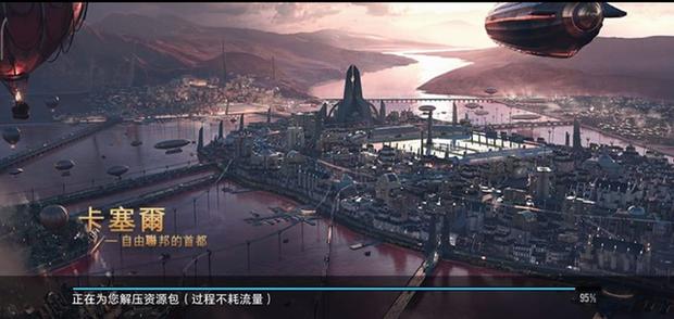 Liên Quân Mobile: Hé lộ thứ tự ra mắt 4 tướng mới, Garena sẽ tặng miễn phí 1 trong số đó? - Ảnh 1.