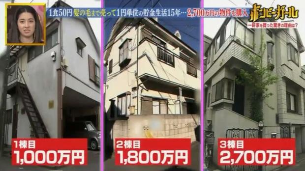 Không cần siêu xuất chúng hay kinh doanh giỏi, có những người vẫn tiết kiệm được tiền tỷ, mua liền mấy căn nhà - Ảnh 4.
