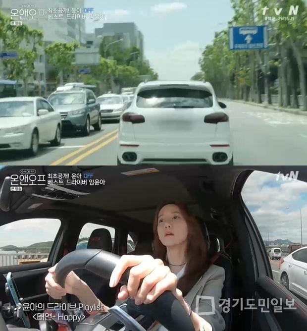 Lý giải hiện tượng Kbiz Yoona: 13 năm vẫn đứng đầu top sao đắt giá, mỹ nhân hiếm hoi diện kiến Tổng thống, có gì mà hot đến vậy? - Ảnh 6.