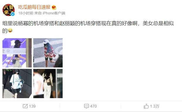 Ăn diện sành điệu, Triệu Lệ Dĩnh vẫn bị netizen Trung Quốc cho là bản copy lỗi của Dương Mịch, nhưng liệu có đáng bị chê như vậy? - Ảnh 9.