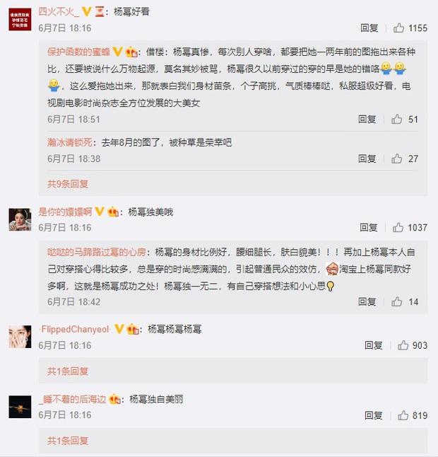 Ăn diện sành điệu, Triệu Lệ Dĩnh vẫn bị netizen Trung Quốc cho là bản copy lỗi của Dương Mịch, nhưng liệu có đáng bị chê như vậy? - Ảnh 12.