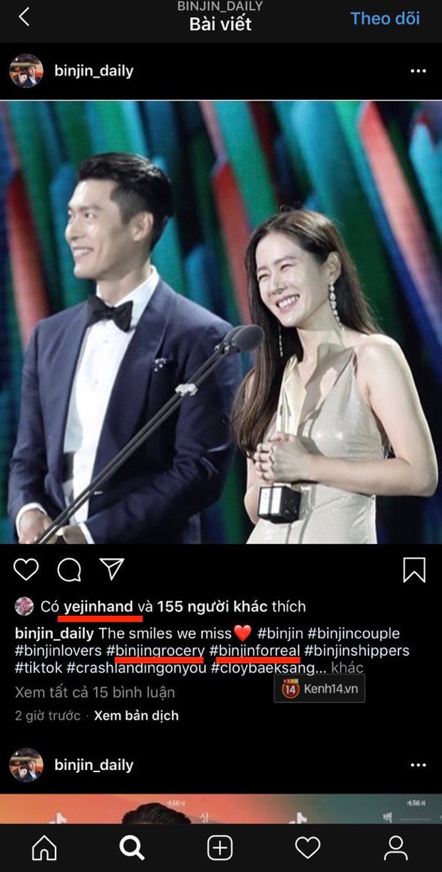 HOT: Giữa đêm Son Ye Jin khiến cả MXH dậy sóng vì bất ngờ sơ ý để lộ dấu hiệu thừa nhận hẹn hò Hyun Bin? - Ảnh 2.