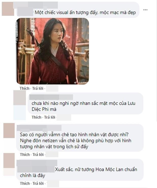 Mulan Lưu Diệc Phi thần thái ngút ngàn trong bộ ảnh mới, netizen phấn khích: Ai chê chị đơ ra đây xem nào! - Ảnh 20.