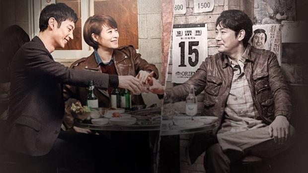 6 phim hack não hơn cả Quân Vương Bất Diệt: Chơi đùa với thời gian như Lee Min Ho đã là gì, có anh còn đi xuyên vài ba thế giới - Ảnh 6.