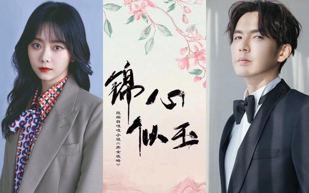 Đá bay tiểu thịt tươi Tống Uy Long, nam thần ngôn tình Chung Hán Lương sánh đôi bên Đàm Tùng Vận ở phim mới - Ảnh 7.