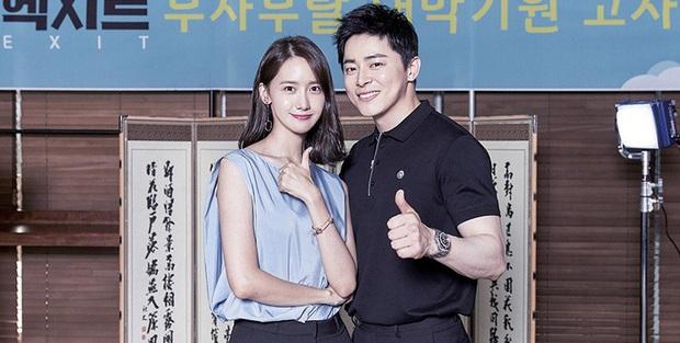 Sau chiến thắng gây tranh cãi ở Baeksang, nữ thần nhan sắc Yoona thừa thắng nhận luôn phim điện ảnh mới - Ảnh 2.