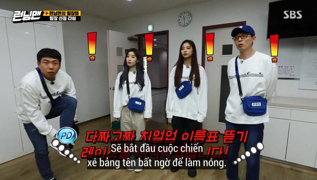 Song Ji Hyo lại bị Running Man đối xử bất công, cho lên sóng mỗi... cái tay áo? - Ảnh 2.