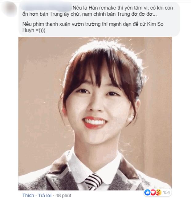 Gửi Thời Thanh Xuân Ngây Thơ Tươi Đẹp có bản Hàn, Kim So Hyun và Park Bo Young lập tức được gọi tên - Ảnh 4.