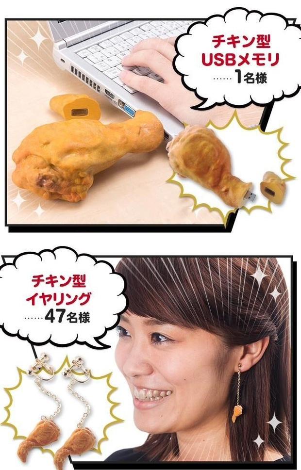 Những điều hài hước nhất mà du khách chỉ có thể tìm thấy ở Nhật Bản, đố bạn nhịn được cười khi xem đấy! - Ảnh 17.