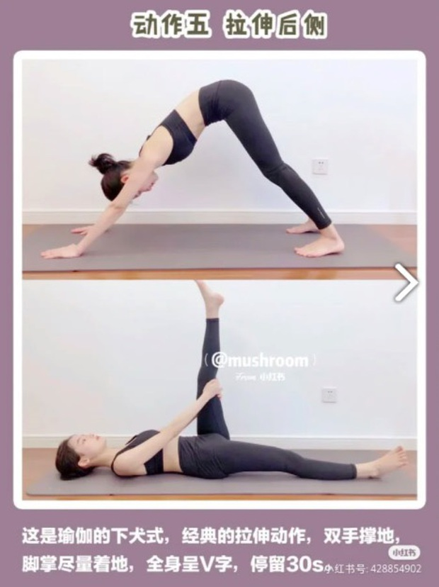 Nói tạm biệt với đôi chân cột đình bằng 6 động tác siêu dễ thực hiện tại nhà, tập chăm thì bạn có thể mơ đến một đôi chân thon gọn - Ảnh 5.
