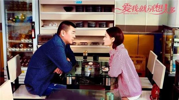 Phim Trung gây sốc khi xây dựng nam chính tổng tài đáng tuổi bố bạn gái, netizen khoái chí: Đây mới là thực tế cuộc đời! - Ảnh 4.